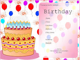 Birthday Card Invitation Templates Gorgeous Free Invitation Card Templates For Word