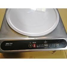 Bếp từ đơn âm (dương) nội địa Nhật (Japan) SANKA SIH-B113A (060905A trắng),  Giá tháng 10/2020