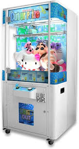Cut Ur Prize Vending Machine Mesmerizing China Cut Ur Prize Vending Machine China Cut UR Prize Vending