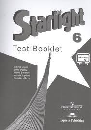 Английский язык starlight test booklet класс Контрольные  Английский язык starlight test booklet 6 класс Контрольные задания