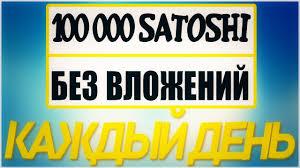 Бинарные опционы 100 тысяч в день