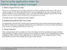 Interior Design Project Manager Application Letter Best Ideas Of