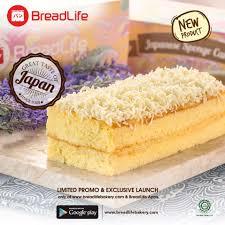 Nih Salah Satu Varian Terbaru Japanese Breadlife Bakery Facebook