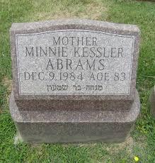 Minnie Kessler Abrams (1901-1964) - Find A Grave Memorial