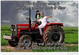ghaint punjabi status tractor 968x677