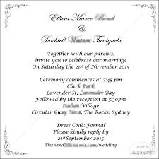 Wedding Insert Templates Wedding Invitation Templates Biziv Promotional Products