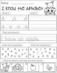 Alphabet Practice Printables   Alphabet Worksheets   Pinterest ...