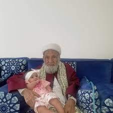 صورة الوالد القاضي... - القاضي محمد بن إسماعيل العمراني