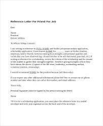 reference letter for friend