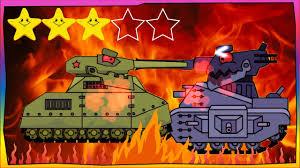 Chơi game bắn xe tăng Quái vật - Leviathan vs РАТТЕ Ratte #10 | Phim hoạt  hình về xe tăng