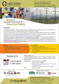 electrical safety essay essay on electrical safety ieee electrical safety workshop topics the effects of divorce on children essay