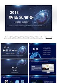 New Pictures Of Free Download Template Ppt Technology Awesome Blue