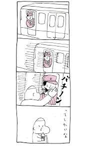欲望ド直球な漫画家小山健ってどんな人前編 Roomieルーミー