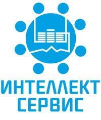Интеллект сервис ○ готовые контрольные ВКонтакте Интеллект сервис 9679 готовые контрольные