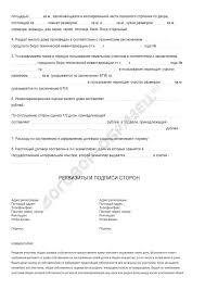 Отчет по производственной практике бухгалтера на предприятии ооо  Интересное на сайте