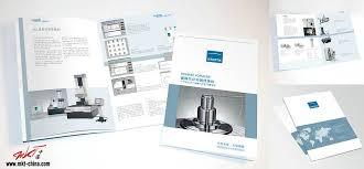 Brochure And Catalog Design