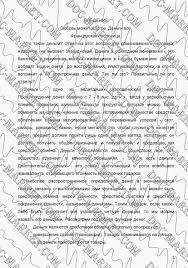 Курсовая работа Денежная система и ее структурные элементы  денежная система и ее элементы реферат