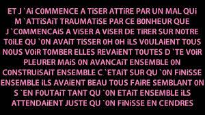 Belle Phrase Damour Rap Quotannquot Clecyluisvia Net