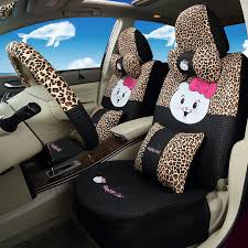 car seat cover seat covers for jac s5