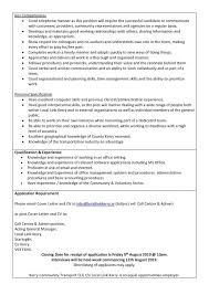 Call Centre Admin Position Local Link Kerry