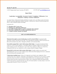 Inventory Control Resume Sop Proposal