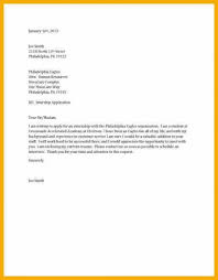Short Cover Letter Examples For Resume Sample Cover Letters For