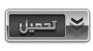 2007 العربية office 2007 السيريال 2016 images?q=tbn:ANd9GcQ