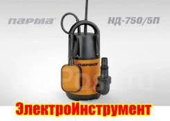 <b>Насосы</b> дренажные в Уссурийске - купить <b>насосы</b> и насосное ...