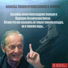 Россия потеряла право говорить, что не является стороной конфликта в Украине, - МИД Польши - Цензор.НЕТ 5376