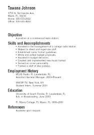 Undergraduate Sample Resume Interesting Intern Sample Resume Wakeboardingsupplies