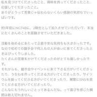 東京マラソン2010 仮装大賞なランナーたち その5 読書日和