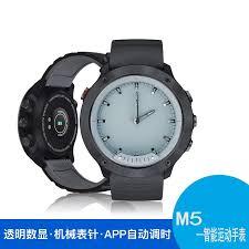 <b>M5 Smart</b> Sports <b>Watch</b> Transparent Digital Analog <b>Watch</b> Needle ...