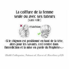 La Coiffure De La Femme Salafidunord