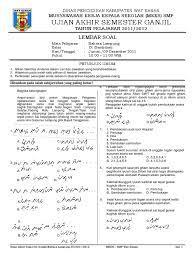 Buku bahasa lampung kelas 7 kurikulum 2013 pdf. Buku Bahasa Lampung Kelas 7 Kurikulum 2013 Revisi Sekolah