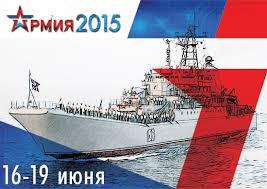 Универсальный десантный корабль Прибой может стать альтернативой  Универсальный десантный корабль УДК проекта Прибой который может стать альтернативой французским вертолетоносцам Мистраль представлен в виде макета