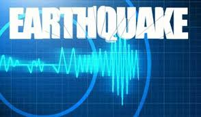 An earthquake of magnitude 4.2 was reported near islamabad, pakistan on thursday afternoon, according to india's national center for seismology. Earthquake Shakes Parts Of Nawabshah Hyderabad Adjoining Areas Pakistan Today