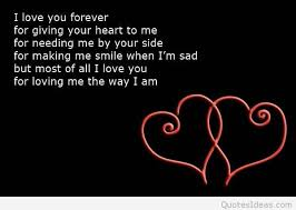 Love You Forever Quotes Magnificent I Love You Forever Quote Saying