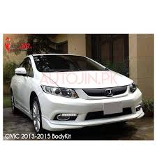 Honda Civic 2012 2015 Body Kit Front Back