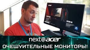 То , что нужно для геймера: <b>монитор Acer Nitro</b> VG0 и Acer ...