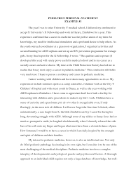 personal finance essay personal statement it
