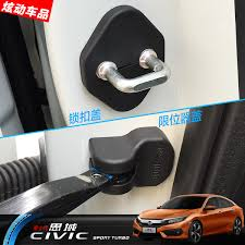 door limiter. Get Quotations · Paragraph 16 Of The Tenth Generation Civic Rustproof Lock  Door Cover Protective Cover/limiter Limiter