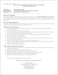 cover letter sample cover letter salary requirements in cover letter salary requirements cover letter templates in salary requirement cover letter