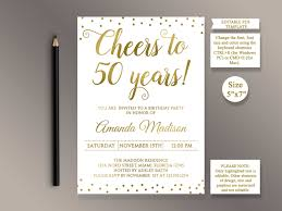 Party Rsvp Template Free Birthday Invitation Templates 650 488 Editable 50th
