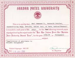 nit trichy awards won best management research paper award 1998 99 by sardar patel university