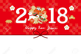 Japanese Printcraft New Years Cards 2018 The Happy New Year