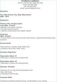 Senior Resume Template Sample College Resume For High School Seniors College Resumes For