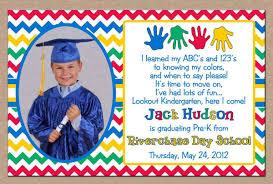 Preschool Graduation Announcements Free Printable Kindergarten Graduation Announcements Free