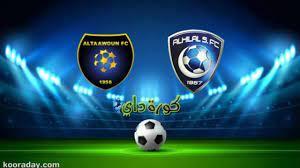 مشاهدة مباراة الهلال والتعاون بث مباشر اليوم في الدوري السعودي