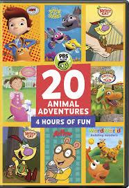 pbs kids 20 adventures