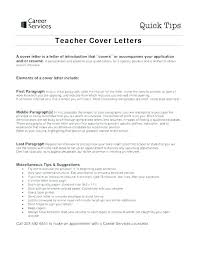 Letter To Substitute Teacher Template Substitute Teacher Resume Samples Sample Substitute Teacher Cover